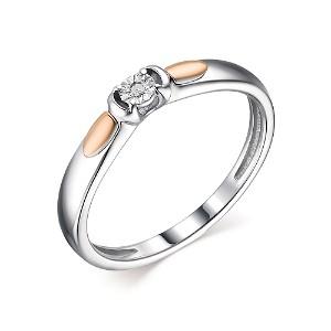 Silver Diamonds by Given Sõrmus W59079266